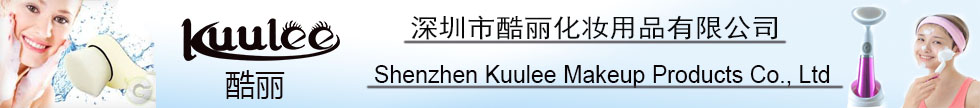 Shenzhen Kuulee Makeup Products Co., Ltd